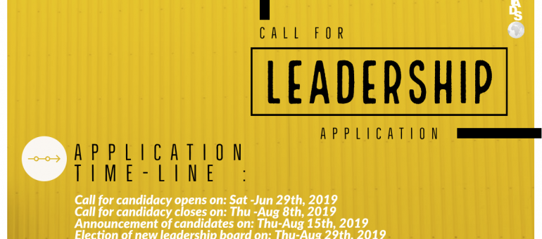 Call for Leadership Application
